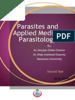 طفيليات وحشرات.pdf