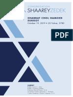 October 19, 2019 Shabbat Card