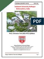 SGU Phd Test