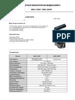 MDC-1020-3020F.pdf