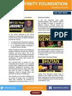 Infinity foundation newsletter