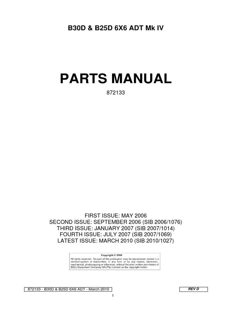 URO Parts 51 24 8 410 755 Trunk Strut