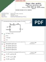 EE UPPCL 2015www.allexamreview.com.pdf