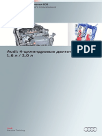Pps 608 Audi 4-Cyl Dvig Tdi 1 6 2 0 Rus