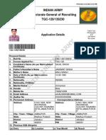 TGC-129_139230_13_12_2018