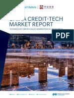 China Credit Tech Market Report 4