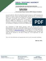 EWS MOU.pdf
