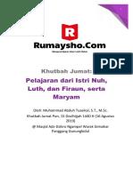 5_6129900367074295963.pdf