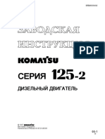 [SM]125 2Series