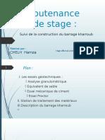 CHELH Stage