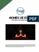 nomedeexus