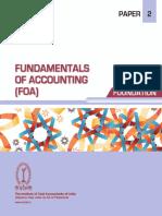 Accounts Foundation