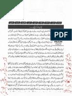 Aqeeda Khatm e Nubuwwat AND CHARAS AND KARACHI _215902