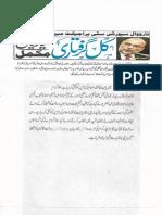 Aqeeda Khatm e Nubuwwat AND ISLAM-Pakistan-KE-DUSHMAN_222406