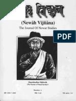 Journal of Newar Studies
