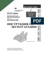 Инструкция Panasonic Kx Fp105rs_kx Fm131rs