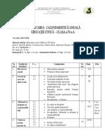 Ed. Civica CD Press