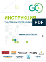 Instruction 2010 1