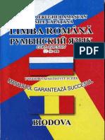 Кэпэцынэ В. Румынский Язык