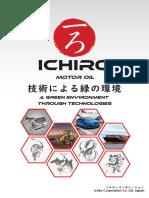 Ichiro Product Catalogue