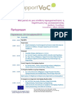 Agenda Conference SupportVoc