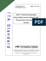 3gpp physical layer procedures