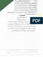Aqeeda Khatm e Nubuwwat AND ISLAM-Pakistan-KE-DUSHMAN_210951