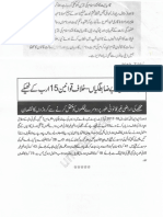 Aqeeda Khatm e Nubuwwat AND ISLAM-Pakistan-KE-DUSHMAN_212051