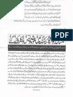Aqeeda Khatm e Nubuwwat AND ISLAM-Pakistan-KE-DUSHMAN_213221
