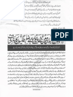 Aqeeda Khatm e Nubuwwat AND ISLAM-Pakistan-KE-DUSHMAN_213502