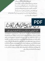 Aqeeda Khatm e Nubuwwat AND ISLAM-Pakistan-KE-DUSHMAN_213552