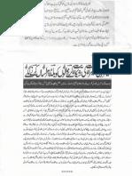 Aqeeda Khatm e Nubuwwat AND ISLAM-Pakistan-KE-DUSHMAN_213636
