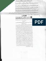 Aqeeda Khatm e Nubuwwat AND ISLAM-Pakistan-KE-DUSHMAN_214502