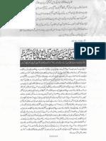 Aqeeda Khatm e Nubuwwat AND ISLAM-Pakistan-KE-DUSHMAN_215717