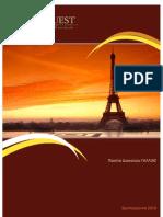 Πακέτα Εκδρομών Γαλλίας (+Eurodisney). Χριστούγεννα 2010