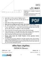 Cbse 12th 2019 Physics Question Paper 55-2-1 by Govt