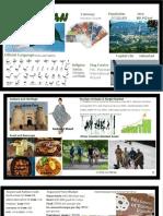 Paskistan Tour outline