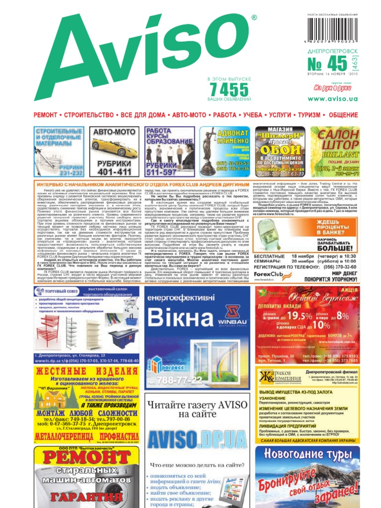 Aviso (DN) - Part 2 - 45  463  ccf93a96779