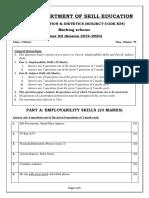 FND Marking Scheme