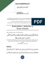 Riyadus Saliheen – Hadeeth No. 35 (Woman of Paradise)