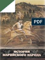 Ivanov a G Sanukov K N Istoria Mariyskogo Naroda