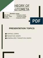Pumping Lemma(1)