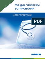 8150800373.pdf
