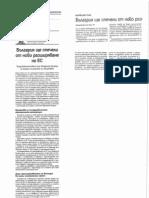 Article Georgieva Fuele