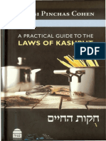 (Maggid Books) Pinchas Cohen - A Practical Guide to the Laws of Kashrut-Koren (2010)
