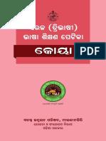 09-04-2019-10-02-27-Koya (Tri-lingual Book)