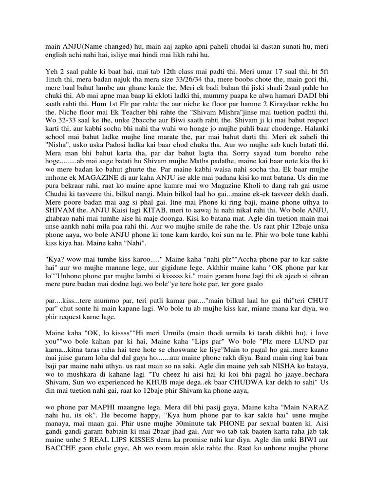 224546151-Anju-Pehli-Chudai pdf