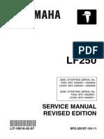 F250TXRD
