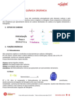 cnFvcjA1MTQwOTIwMTdUMTYyOA== (1).pdf