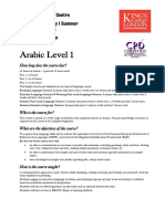 Arabic Level 1 Evening Course New Syllabus